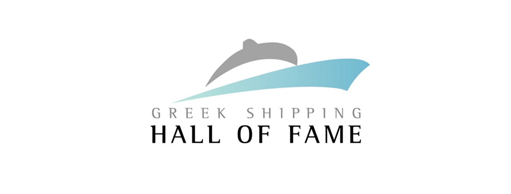 Greek Shipping Hall of Fame